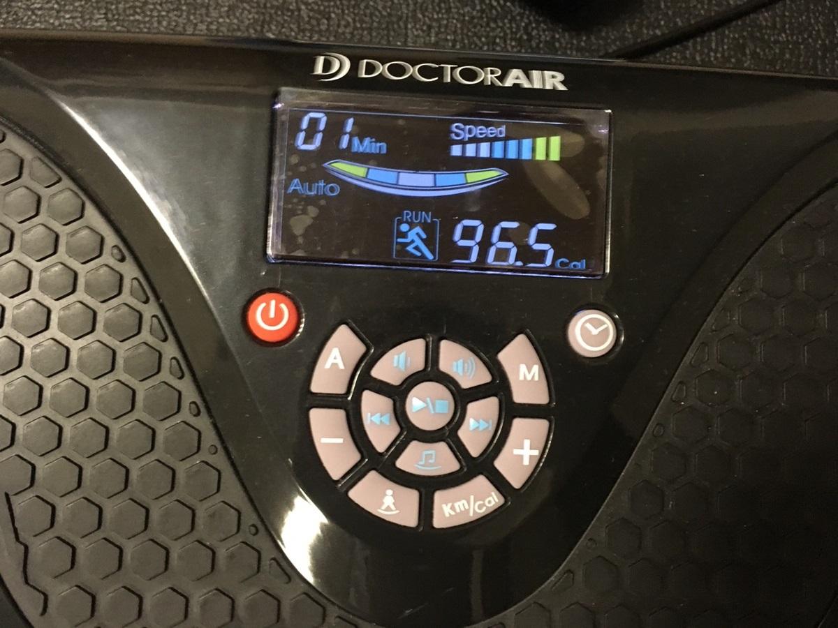 3dスーパーブレードランニングモード消費カロリー