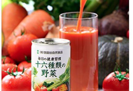 世田谷自然食品の十六種類の野菜ジュースの口コミをチェックしてみました。美味しさだけならダントツ1位と評判!