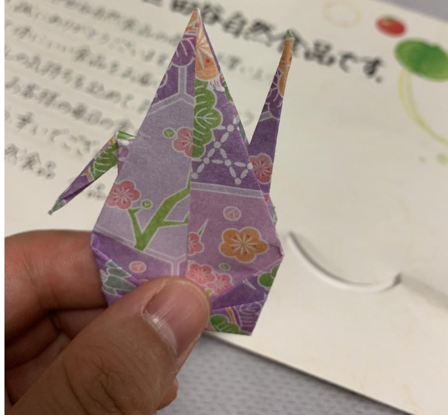 十六種類の野菜:折り鶴