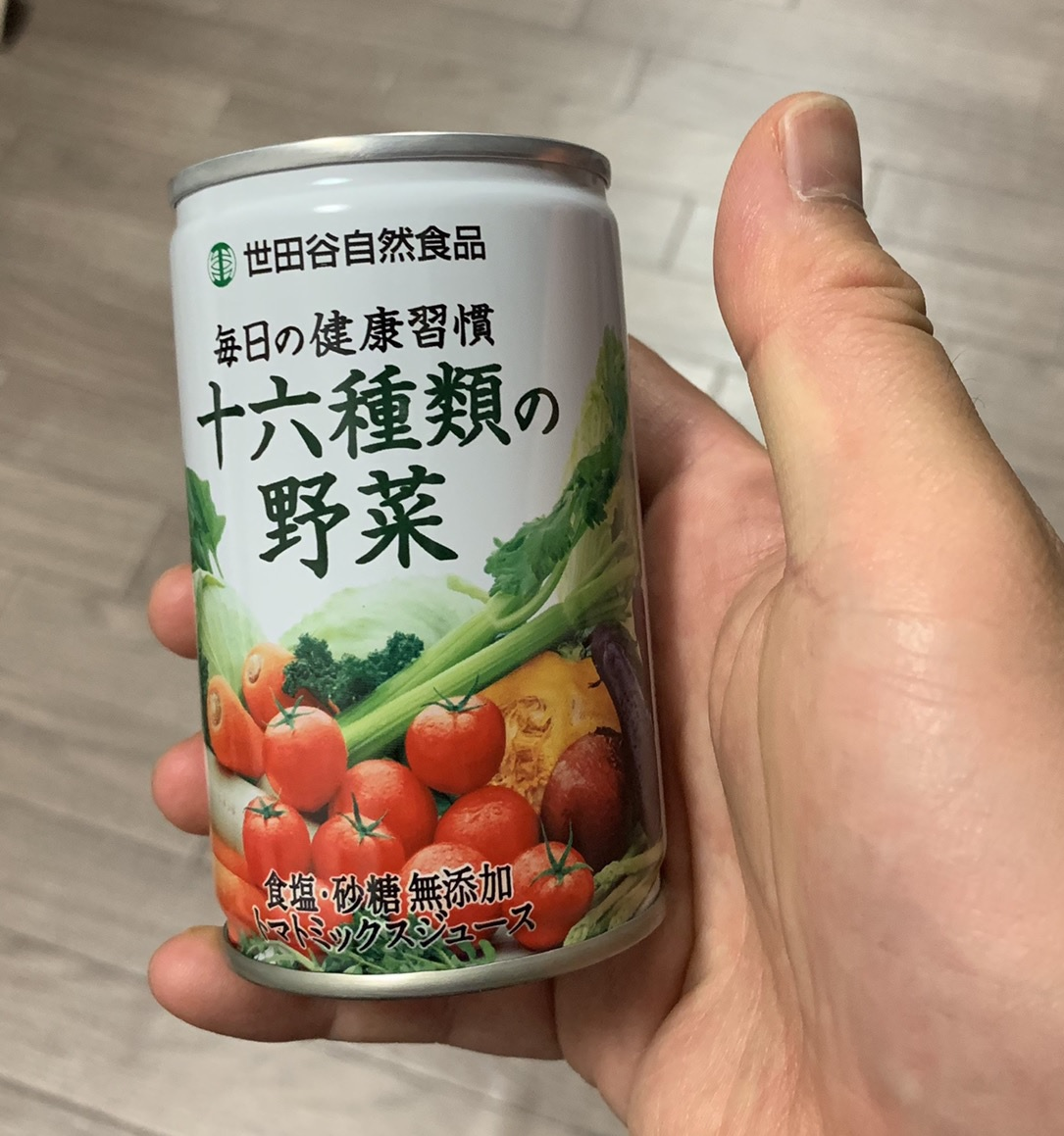 世田谷自然食品十六種類の野菜ジュース