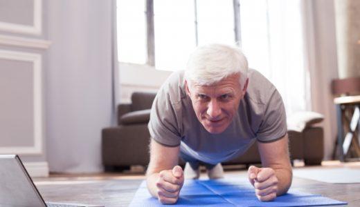 朝ヨガ男子目指します!自宅でオンラインで健康と引き締まった体を手に入れる