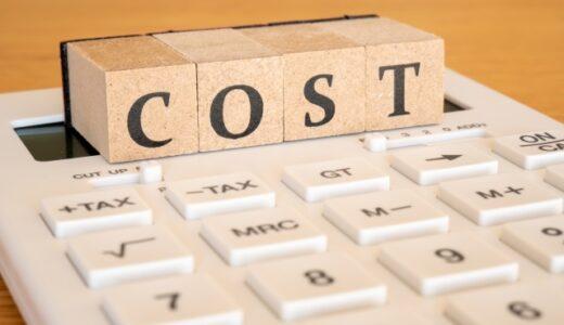 オンラインヨガSOELUの料金が改悪!?格安スタータープランがなくなりました。